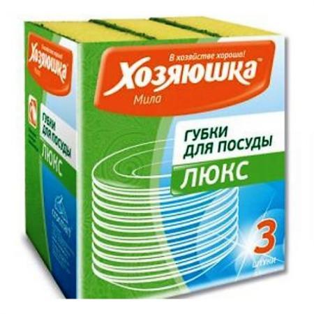 ХОЗЯЮШКА Мила Губка для посуды ЛЮКС 3 шт сушилка для посуды хозяюшка альтернатива м1768