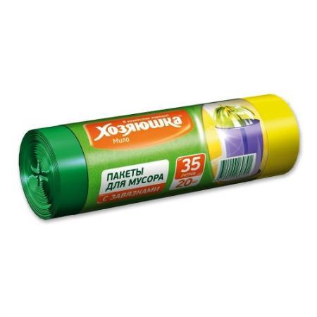 ХОЗЯЮШКА Мила Пакеты для мусора 35л 20шт с завязками в рулоне