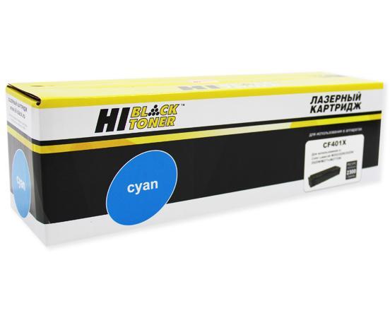 Фото - Картридж Hi-Black CF401X для HP CLJ M252/252N/252DN/252DW/277n/277DW голубой 2300стр тонер картридж static control 002 01 sf402x cf402x желтый 2300стр для hp clj m252 252n 252dn 252dw m277n m277dw