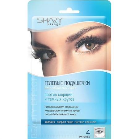 SHARY Гелевые подушечки против морщин и темных кругов под глазами на 2 применения 4г амлодипин таб 10мг 30