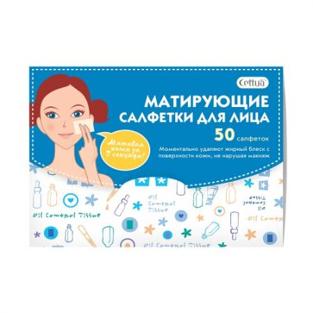 CETTUA Салфетки матирующие для лица 50 шт depilica нетканые полоски для эпиляции для лица 3x12 5 см non woven facial strips 100 шт
