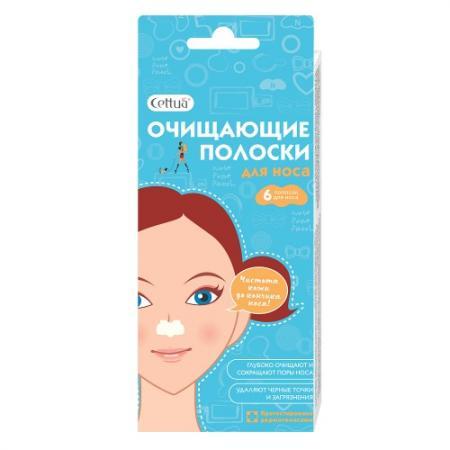 CETTUA Полоски очищающие для носа 6 полосок бризрайт полоски для расширения носовых ходов 30 телесные