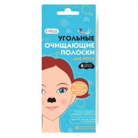 CETTUA Полоски очищающие для носа угольные 6 полосок бризрайт полоски для расширения носовых ходов 30 телесные