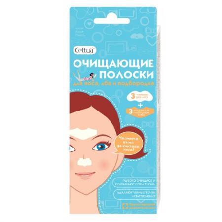 CETTUA Полоски для носа, лба и подбородка очищающие 6 полосок бризрайт полоски для расширения носовых ходов 30 телесные
