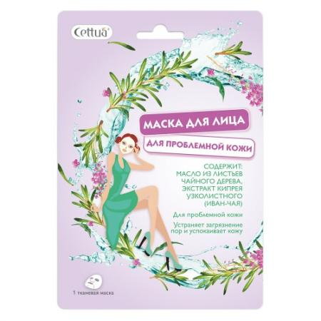 CETTUA Маска для лица Для проблемной кожи. 1 шт cettua пластыри для похудания 3 шт