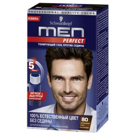 цена MEN PERFECT 80 Тонирующий гель для мужчин Черно-каштановый 80 80мл