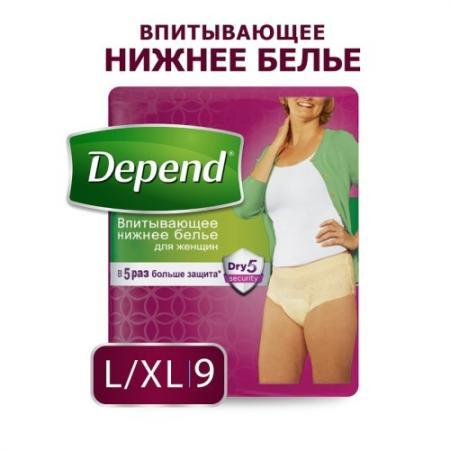 DEPEND Белье впитывающее женское L/XL 9шт женское нижнее белье