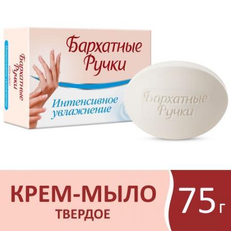 БАРХАТНЫЕ РУЧКИ крем-мыло Интенсивное увлажнение 75г калина мыло бархатные ручки идеальное смягчение 75г