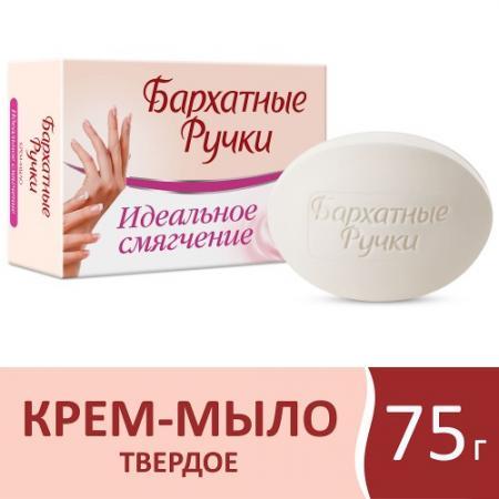 Мыло твердое Бархатные ручки Идеальное смягчение 70 гр 30 3000r
