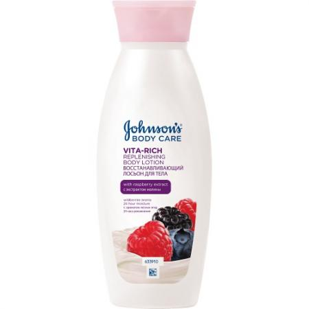 Johnsons Body Care VITA-RICH Восстанавливающий лосьон с экстрактом малины c ароматом лесных ягод 250 мл 4 electrode tens acupuncture electric therapy massageador machine pulse body slimming sculptor massager apparatus body care