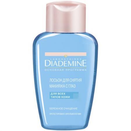 DIADEMINE Лосьон Мягкий для снятия макияжа 125мл diademine