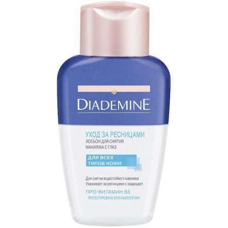 цены DIADEMINE Лосьон-Экспресс для снятия макияжа с глаз Eye Perfect 125мл