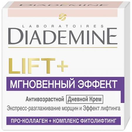 DIADEMINE LIFT Дневной Крем Мгновенный эффект 50мл diademine