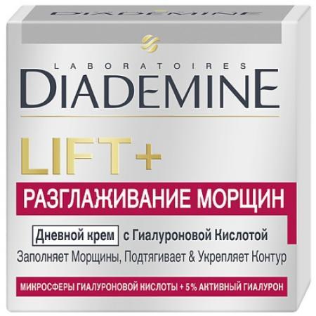 Крем для лица DIADEMINE Разглаживание морщин 50 мл дневной