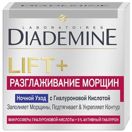 Крем для лица DIADEMINE Разглаживание морщин 50 мл ночной diademine lift крем дневной разглаживание морщин 50мл