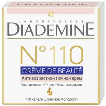 DIADEMINE №110 Крем Ночной CREME DE BEAUTE Антивозрастной уход 50мл diademine