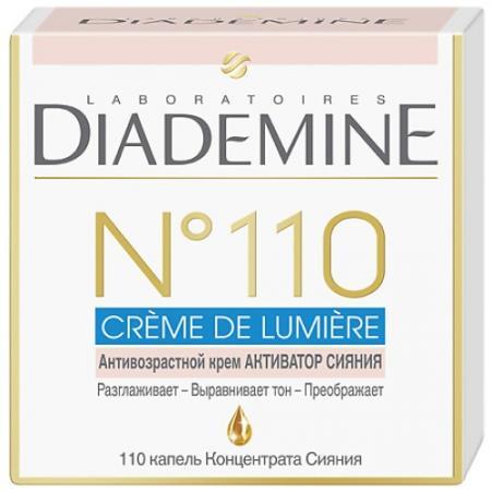 Крем для лица DIADEMINE Creme de lumiere 50 мл дневной крем bodyton крем для лица дневной 30 мл