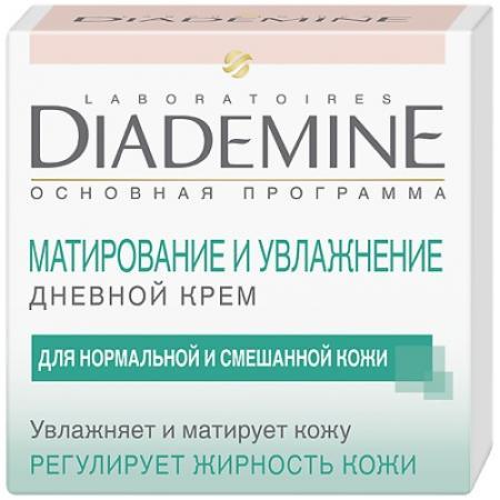 Крем для лица DIADEMINE Основная программа 50 мл дневной
