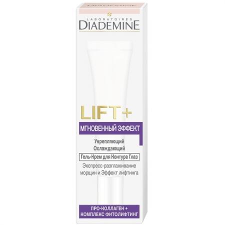 DIADEMINE LIFT Гель-крем для контура глаз Мгновенный эффект 15мл diademine