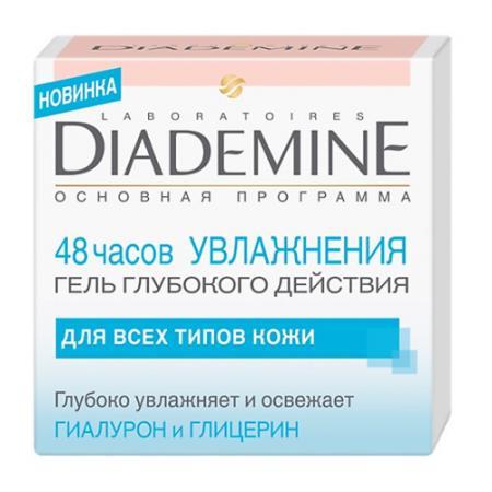 DIADEMINE Основная программа 48 часов увлажнения Гель глубокого действия 50 мл набор подарочный diademine 48 часов увлажнения гель 50 мл лосьон для снятия макияжа с глаз 125 мл