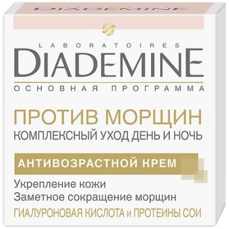 Крем для лица DIADEMINE Комплексный уход против морщин 50 мл 24 часа