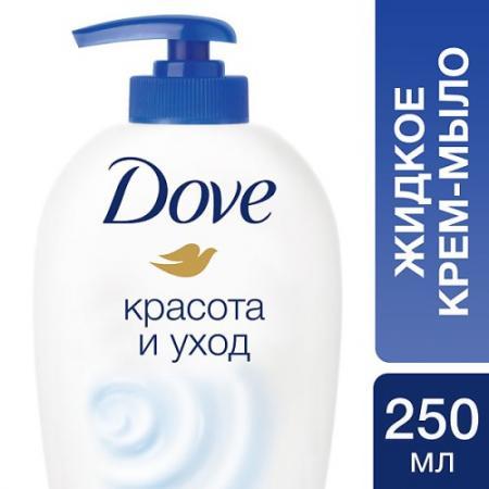 Мыло жидкое Dove Красота и уход 250 мл мыло жидкое dove нежный шелк 250 мл
