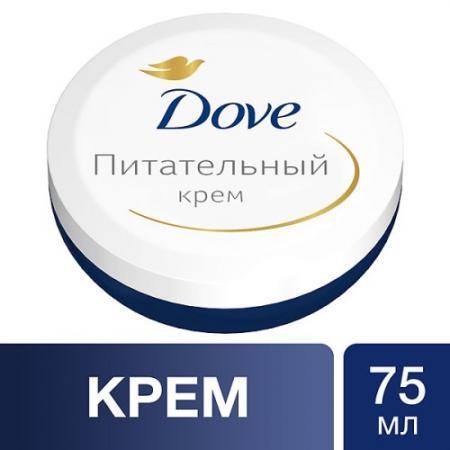DOVE Крем питательный 75мл dove крем мыло прикосновение свежести 135 гр