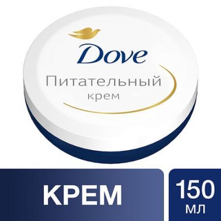 DOVE Крем Питательный 150мл dove крем мыло прикосновение свежести 135 гр