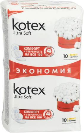 Прокладки впитывающие Kotex Ультра Софт нормал 20 шт 9425926 баги чудо салфетка 180 шт рул 20 20 с зел этикет 12 шт 310911