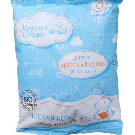 Детская морская соль ЧИСТАЯ КОЖА, череда шалфей, 500 г ваше здоровье соль средиземноморская средняя 500 г