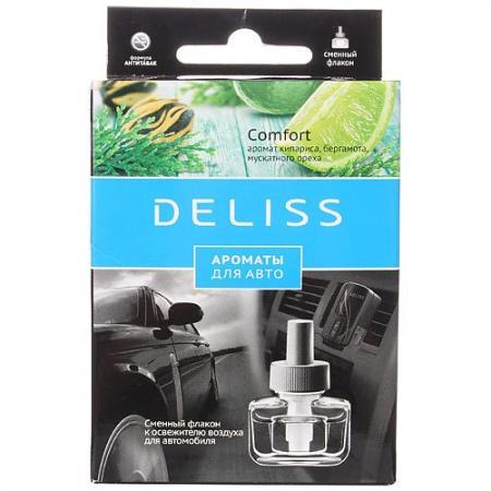 DELISS автомобильный ароматизатор сменный флакон Comfort ароматизатор автомобильный fouette капучино на дефлектор