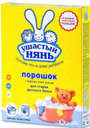 УШАСТЫЙ НЯНЬ Стиральный порошок 400 гр ушастый нянь стиральный порошок для детского белья 400 г