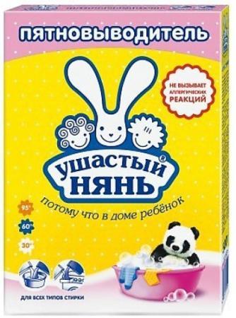 Пятновыводитель Ушастый нянь 04052 500г детские моющие средства ушастый нянь жидкий пятновыводитель для детского белья 750 мл