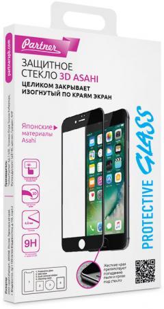 Защитное стекло 3D Partner черное (9H) для iPhone 7 Plus iPhone 8 Plus 0.33 мм ПР037715 цена
