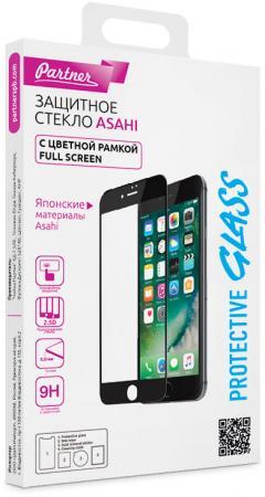 Фото - Защитное стекло Partner Full-Screen, черная рамка для iPhone 7 iPhone 8 0.33 мм ПР037940 газонокосилка partner b305cbs