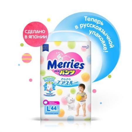 MERRIES Трусики-подгузники для детей размер L 9-14кг 44шт подгузники трусики либеро ап энд гоу 5 макси n16 10 14кг 2652