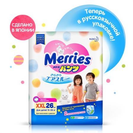 МERRIES Трусики-подгузники для детей XXL 15-28 кг / 26 шт fitti детские подгузники xxl 60 шт [выше 15kg]