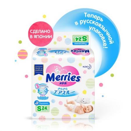 MERRIES Подгузники для детей размер S 4-8 кг/24 шт merries подгузники для детей размер s 4 8 кг 24 шт