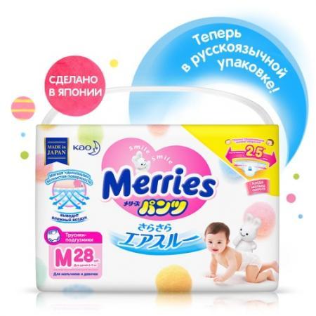 MERRIES Трусики-подгузники для детей размер M 6-11 кг/28 шт подгузники merries m 6 11 кг 128 шт