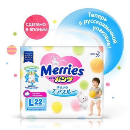 MERRIES Трусики-подгузники для детей размер L 9-14 кг/22 шт