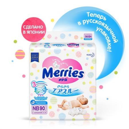 MERRIES Подгузники для новорожденных 5кг 90шт подгузники merries s 4 8кг 82шт 4901301230812