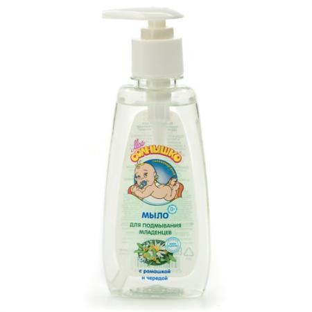 МОЕ СОЛНЫШКО Мыло для подмывания младенцев 200мл моё солнышко для подмывания младенцев 200 мл