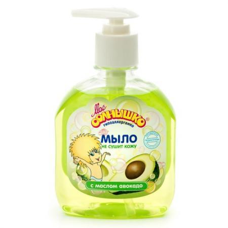 МОЕ СОЛНЫШКО Мыло жидкое c маслом авокадо дозатор 300мл крем herbolive для лица шеи и зоны декольте 50 мл