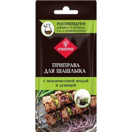 FORESTER Приправа для шашлыка с можжевеловой ягодой и душицей приправа для шашлыка каждый день 30г