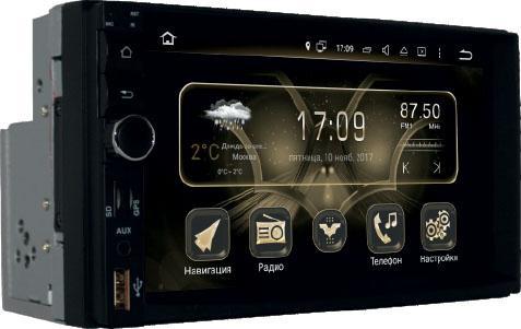 Автомагнитола Phantom DV-7033 7 1024х600 USB MP3 FM 2xDin 4x50Вт черный автомагнитола для subaru phantom vm 4040g is