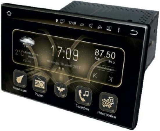 Автомагнитола Phantom DV-7013 10.1 1024х600 USB MP3 CD DVD FM 2xDin 4x50Вт черный автомагнитола phantom dv 7024 usb sd