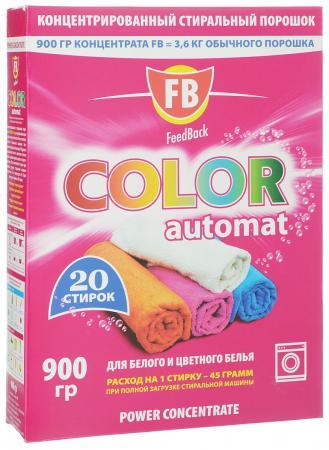 Стиральный порошок FeedBack Color 20 900г error feedback types