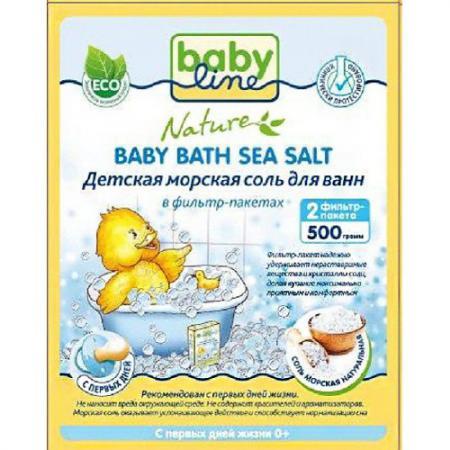 где купить BABYLINE Детская морская соль для ванн Натуральная в фильтр-пакетах 500г по лучшей цене