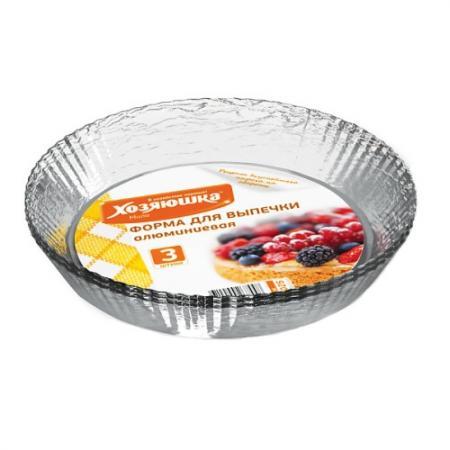 ХОЗЯЮШКА Мила Форма для выпечки круглая алюминиевая 0,77 л 187*52 мм 3 шт