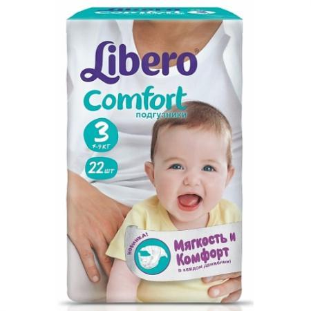 LIBERO Подгузники детские Комфорт миди 4-9кг 22шт упаковка маленькая одноразовые подгузники libero baby soft midi 4 9кг 70шт